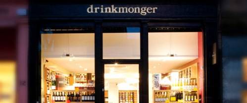 Drinkmonger Fathers Day
